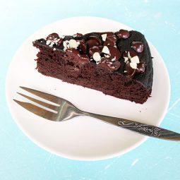 Macadamia Schokoladen Kuchen (Vegan, Glutenfrei)